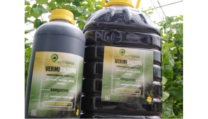VERMIЭКСТРА - увеличиваем урожайность всех культур.